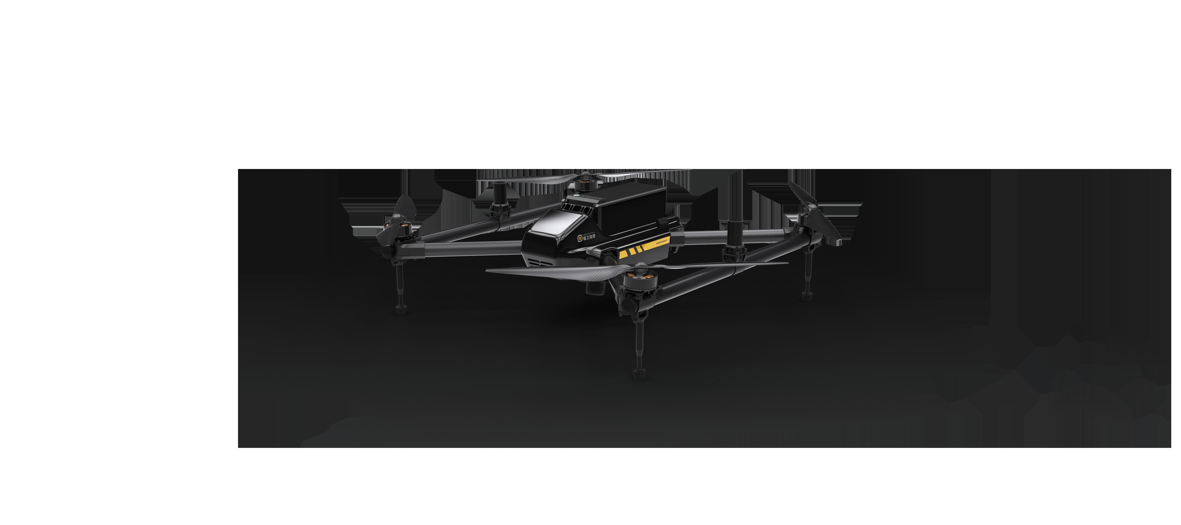 极飞地理智能测绘无人机C2000-图片1.png