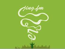 Jing.fm,音乐的历程