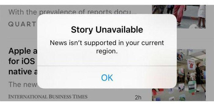 苹果在中国大陆地区关闭 Apple News 服务 | 极客早知道 2015 年 10 月 12 日