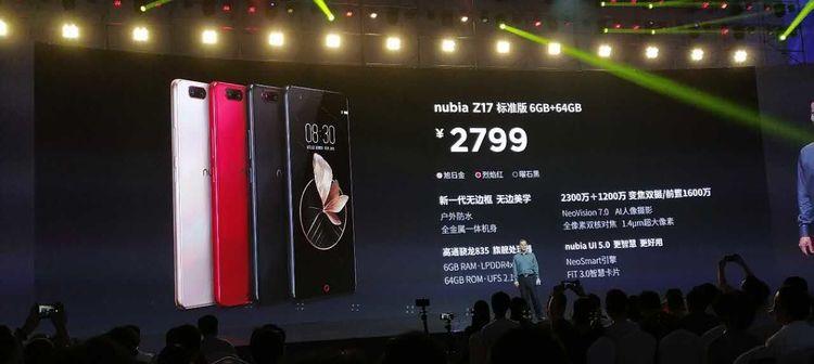 全球首款 8GB 内存手机努比亚 Z17 发布;中国超越美国成全球最大游戏市场 | 极客早知道