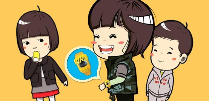 【今日看点】湖南卫视发布亲子手表,影视节目的生命延续