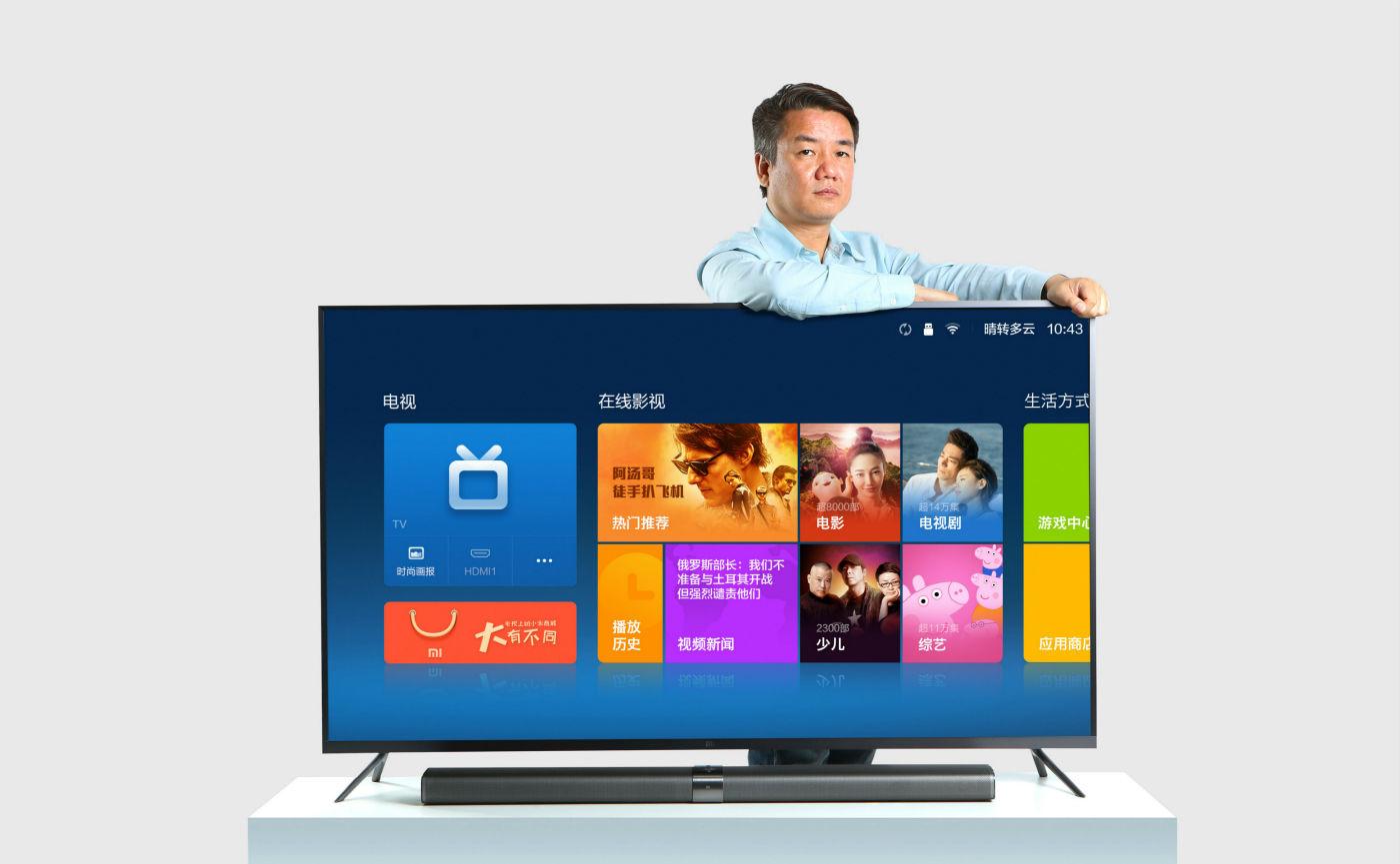 小米王川:从没想过小米电视能速成
