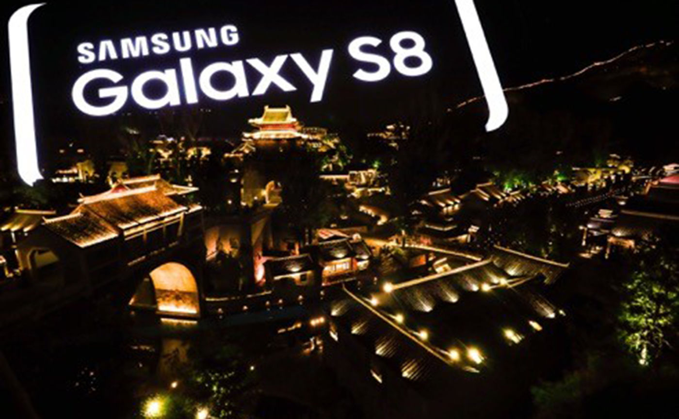 三星 Galaxy S8:诠释科技与艺术的完美融合