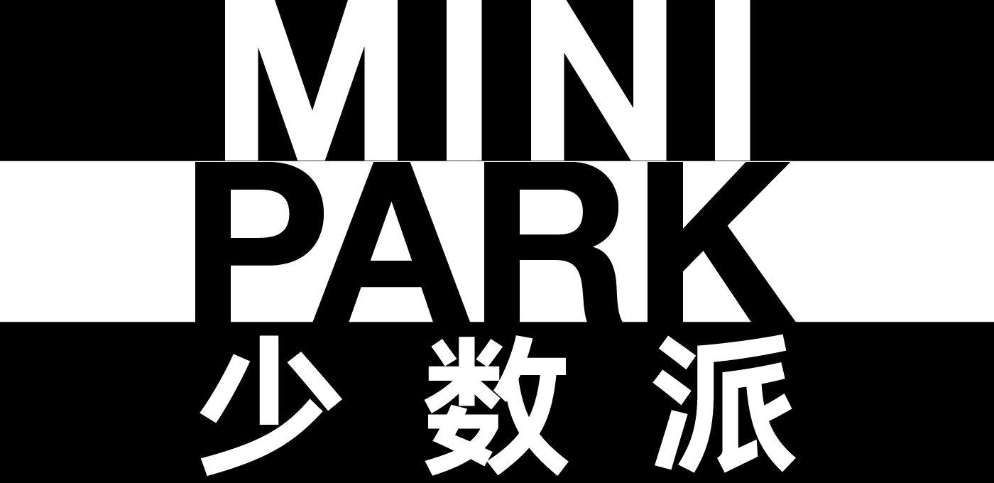 极客怪咖最任性——GIF2015 MINI PARK·少数派论坛精粹