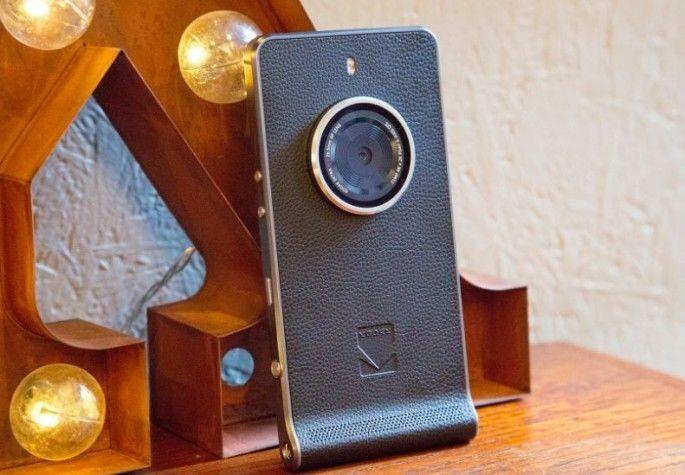 kodak-ektra-camera-smartphone.jpg