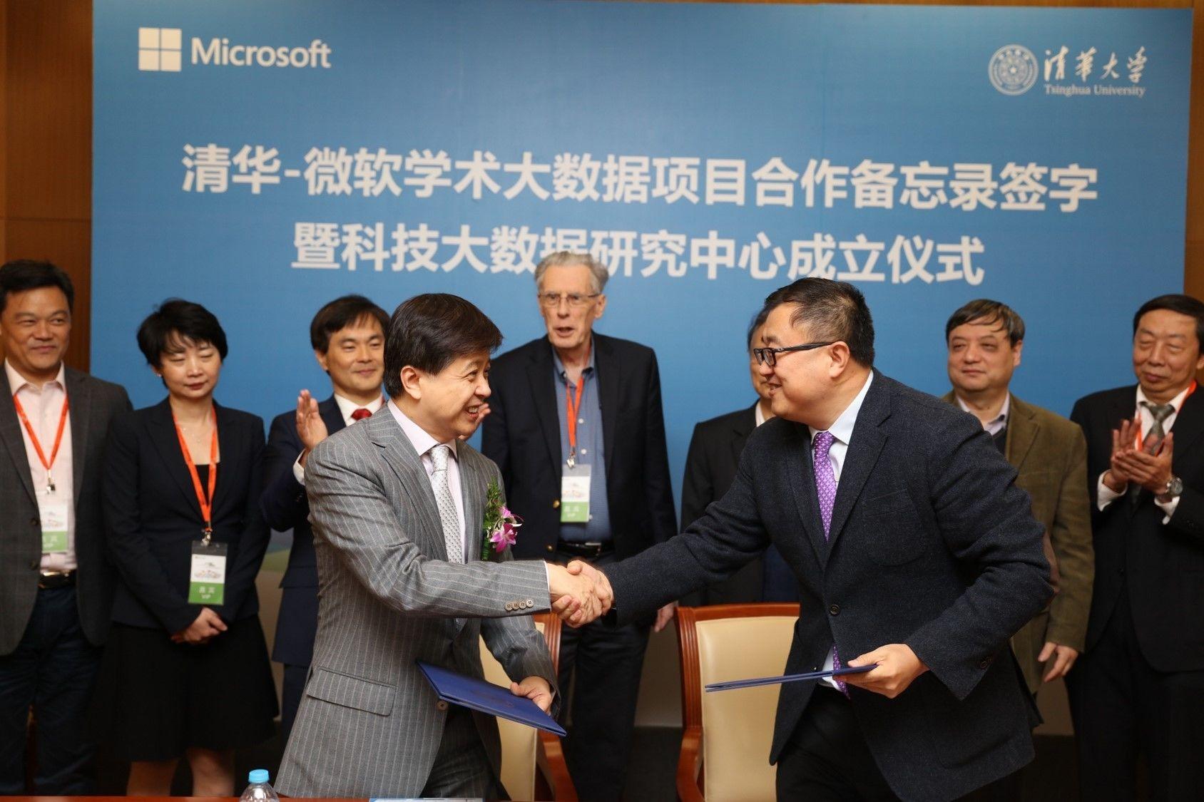 微软携手清华大学打造学术搜索平台