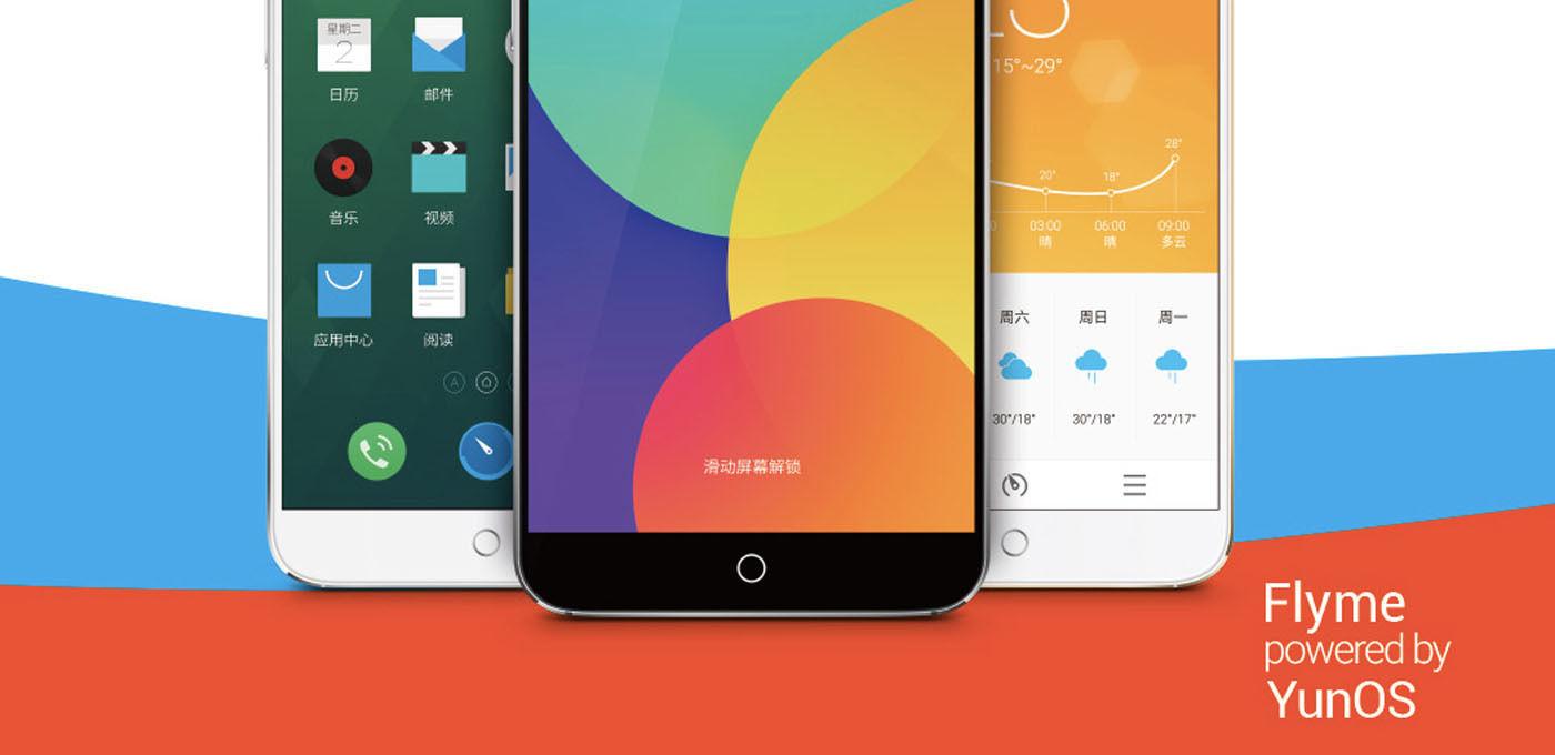科普向丨为何 YunOS 有别于 Android?你需要知道的全都在这里