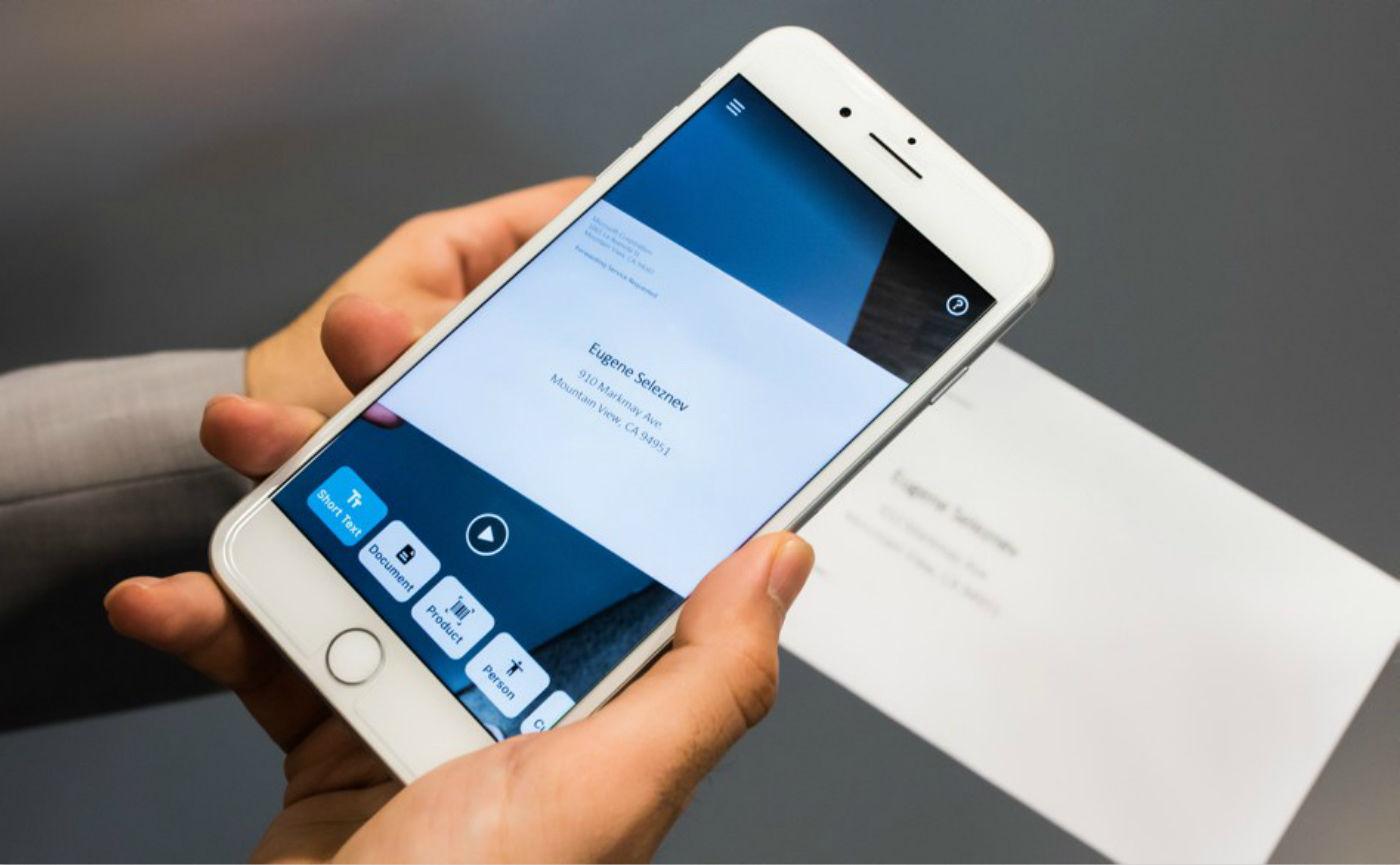 微软推出了一款 App 可以帮你读出全世界