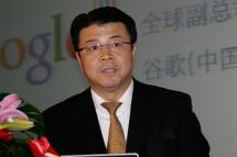 【今日看点】Google 中国区总裁刘允离职:摊子不倒就是胜利
