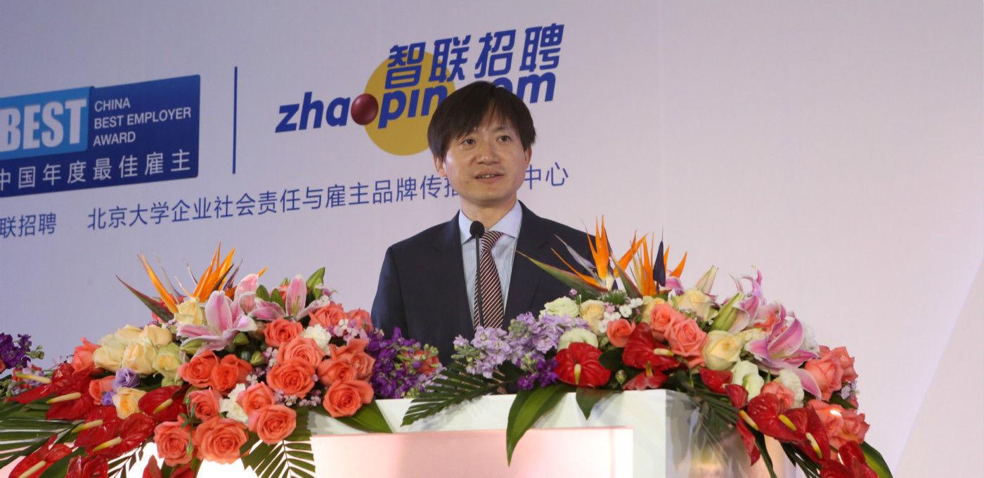 中国年度最佳雇主 30 强出炉 凸显新雇主经济主义