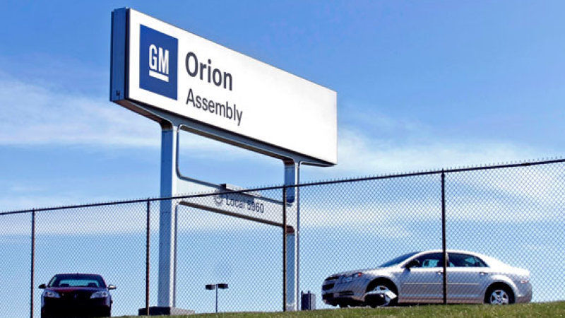 gm-orion-assembly-sign-fence-getty-580.jpg