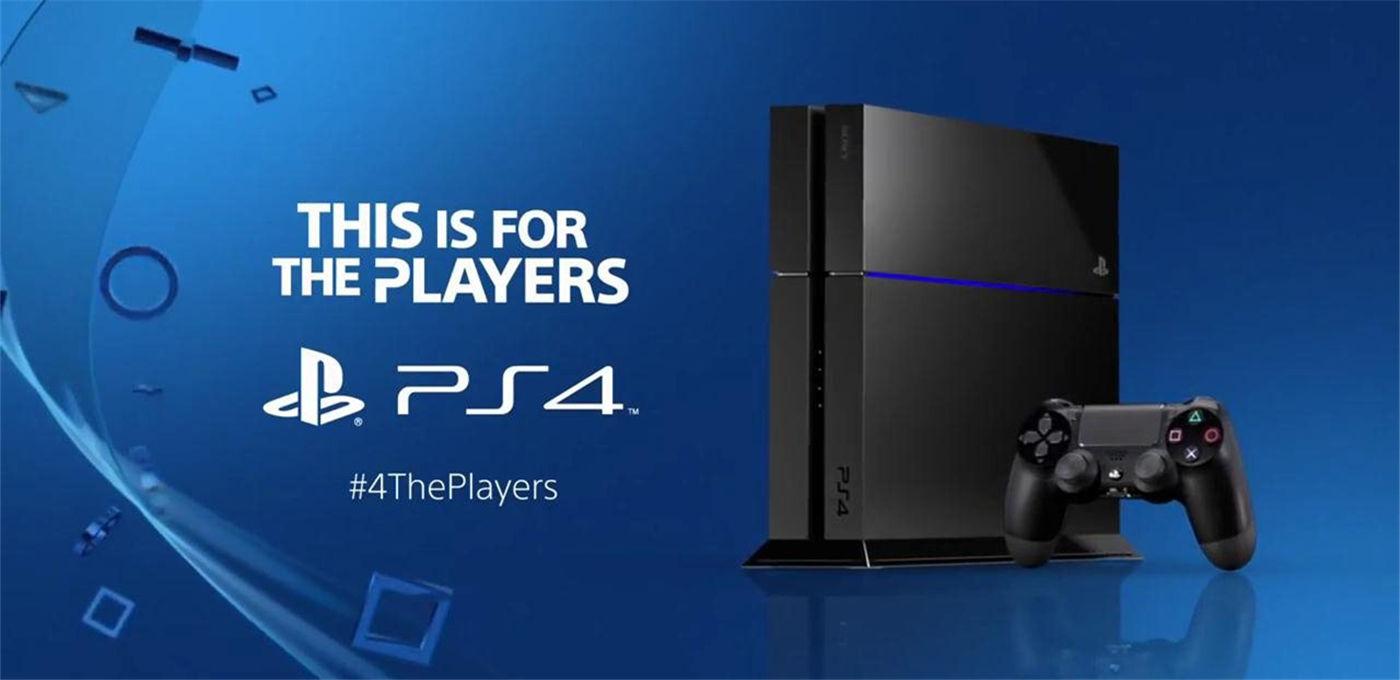 索尼 PS4 宣布降价 19%,国行售价却迟迟未变 | 极客早知道 2015 年 9 月 16 日