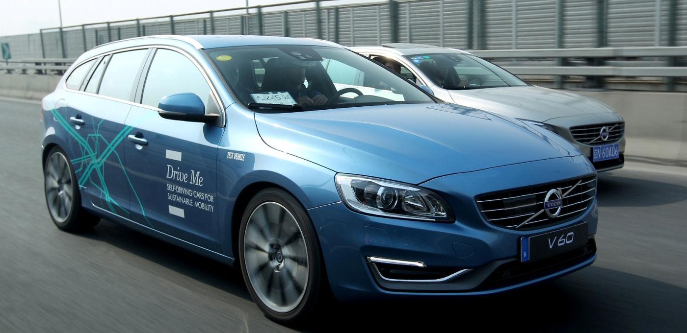 沃尔沃汽车与其它公司在自动驾驶领域的比较