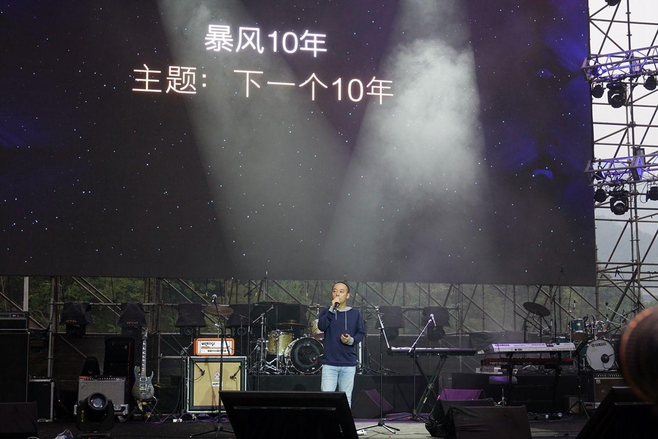 冯鑫演讲.jpg