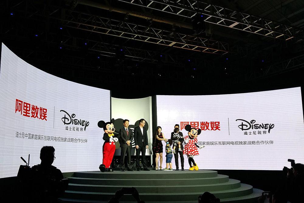 阿里数娱为迪士尼中国家庭娱乐互联网电视独家战略合作伙伴
