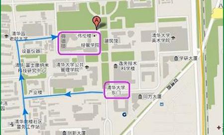 清华大学舜德楼401 • 北京