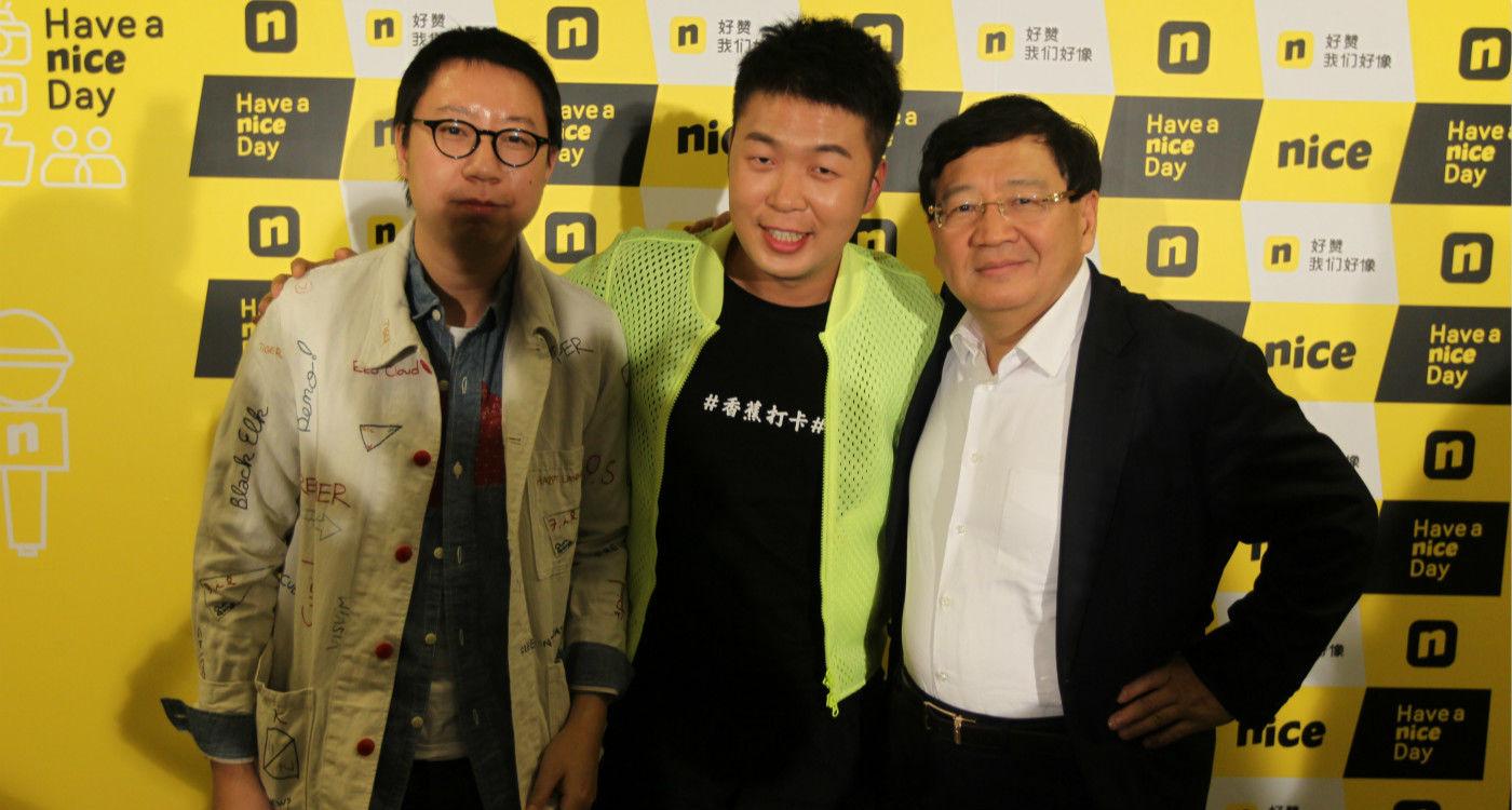 nice 发布中文名称「好赞」及其 slogan「我们好像」