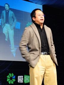 周鸿祎:什么是颠覆性创新?