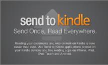 Send to Kindle ——小按钮,大野心