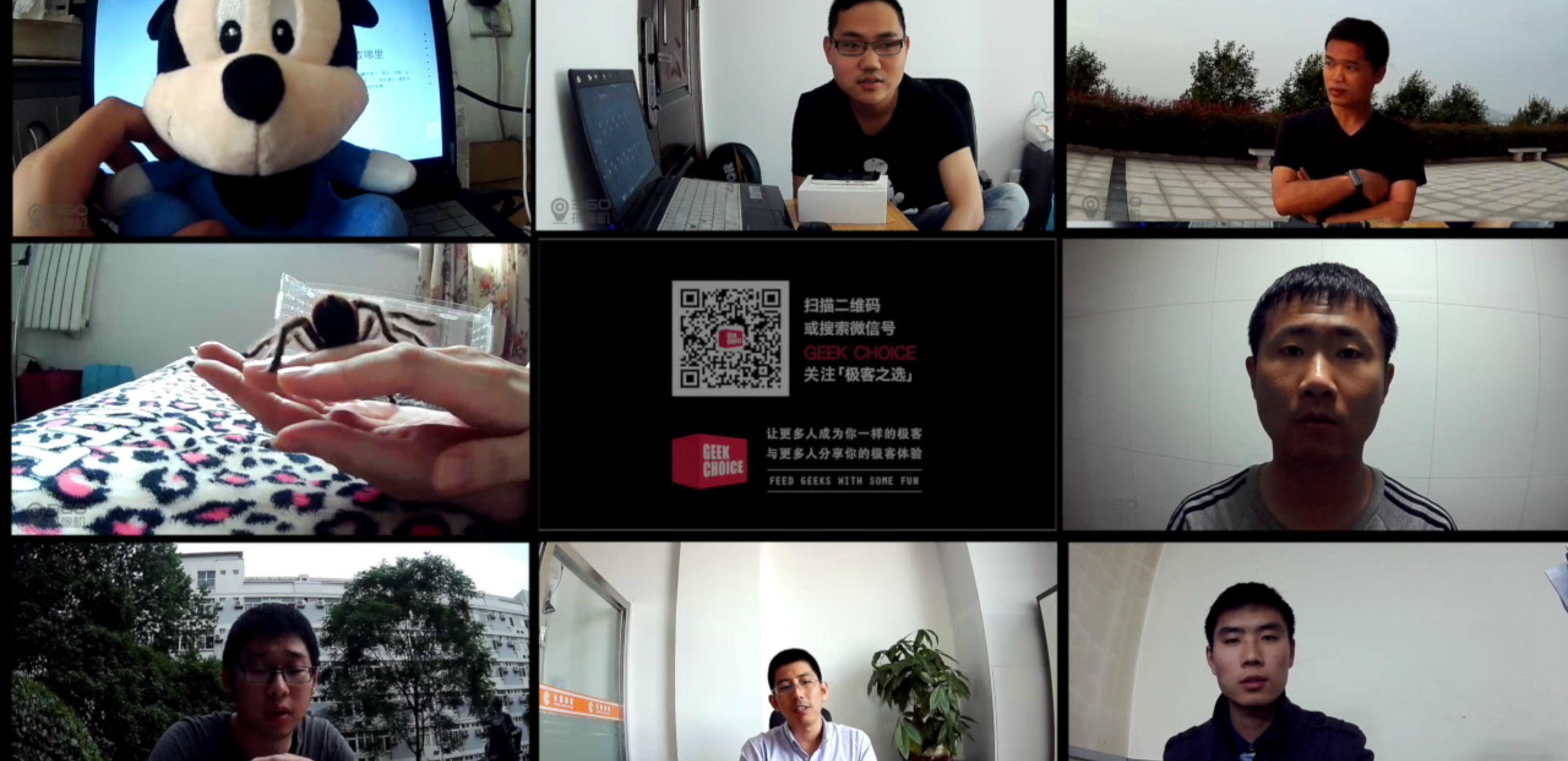 视频 | 关于智能摄像机,听听大家怎么说