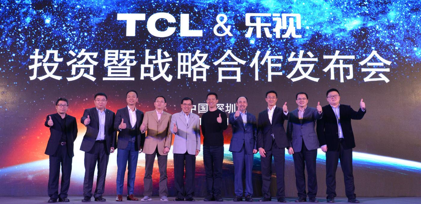 乐视 TCL 宣布战略合作 谋求「传统」与「互联网」的共赢