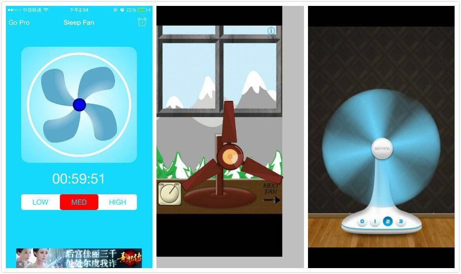 一周奇葩产品推荐——手机上的电风扇到底有什么用?