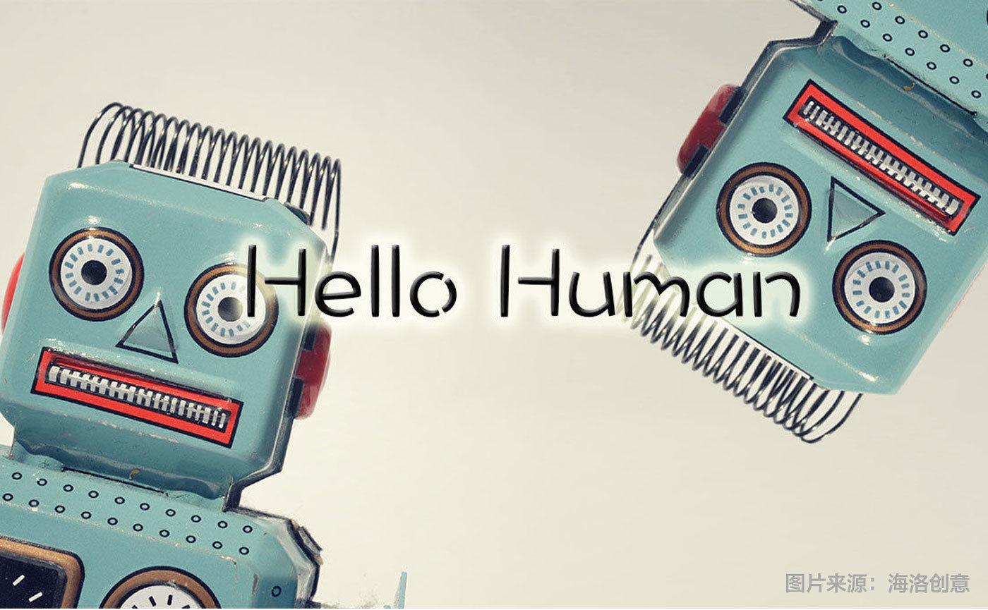 在家闲着怎么办?造个机器人呗!