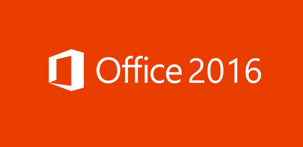 微软宣布正式推出全新Office 2016办公套件