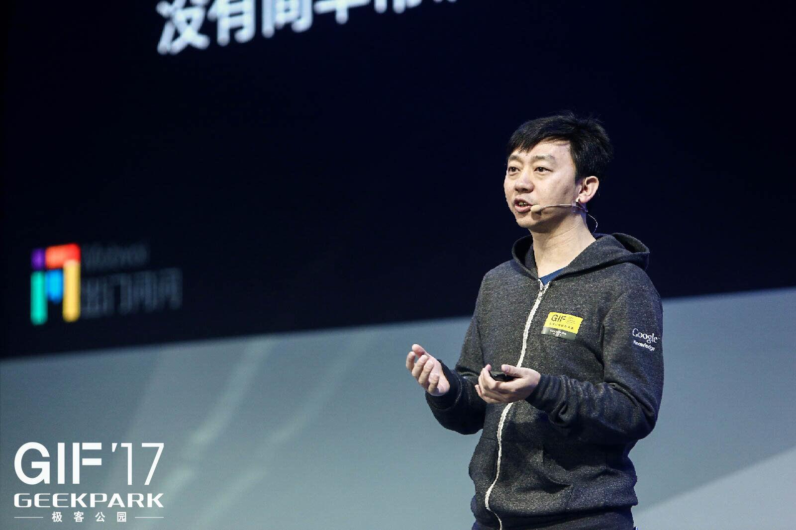 出门问问李志飞:虚拟个人助理离我们还有多远?