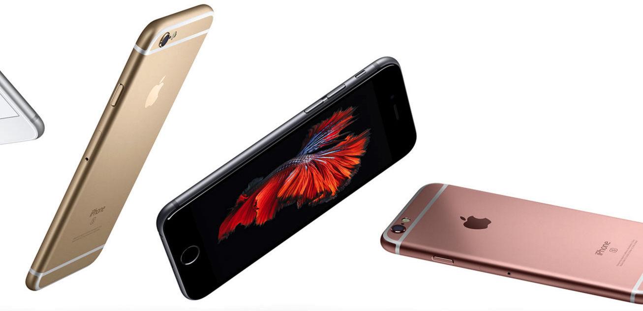 虽然有点早,但还是猜猜 iPhone7 什么样呗|极客早知道 2015 年 10 月 26 日