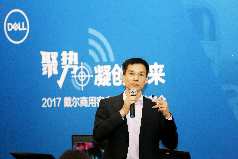 戴尔中国 OptiPlex商用台式机 品牌营销 经理 王彬 介绍OptiPlex新品 .jpg