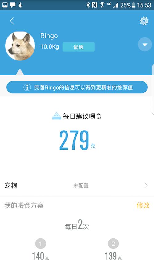 Screenshot_20170611-155314.png
