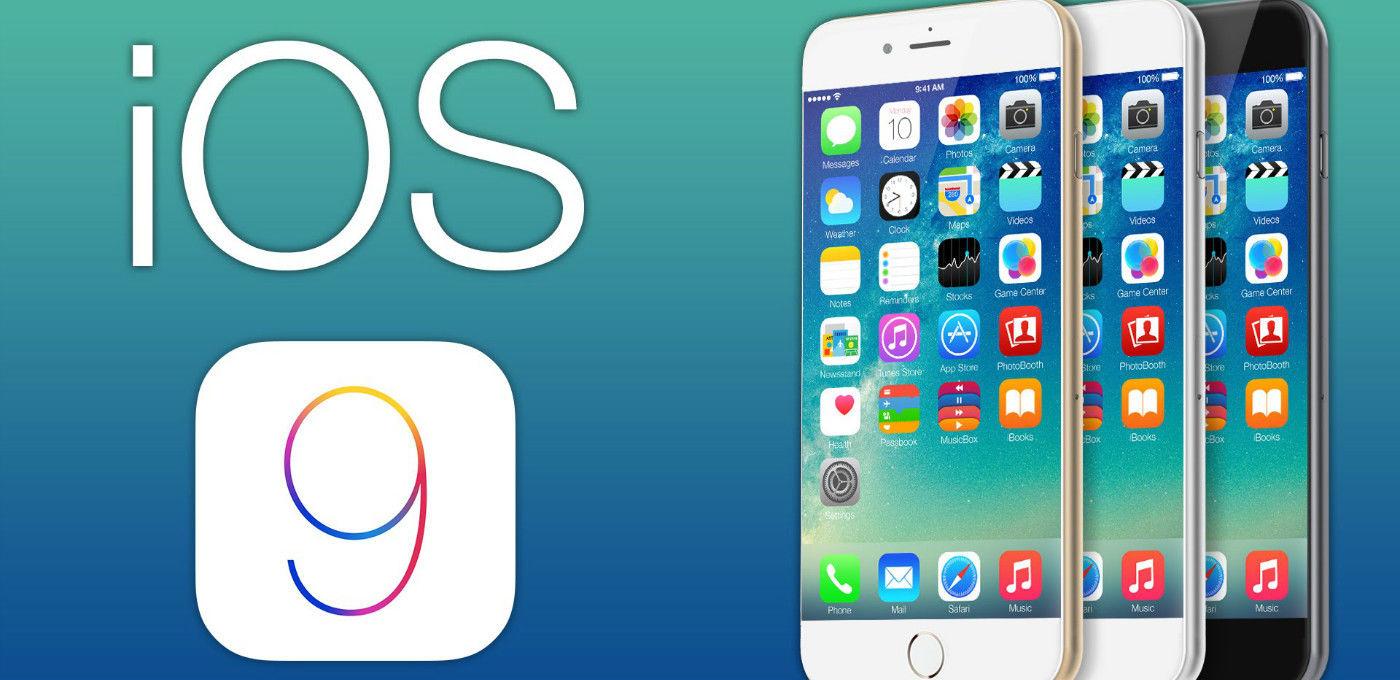 iOS 9 中你可能忽视的10个「小」惊喜