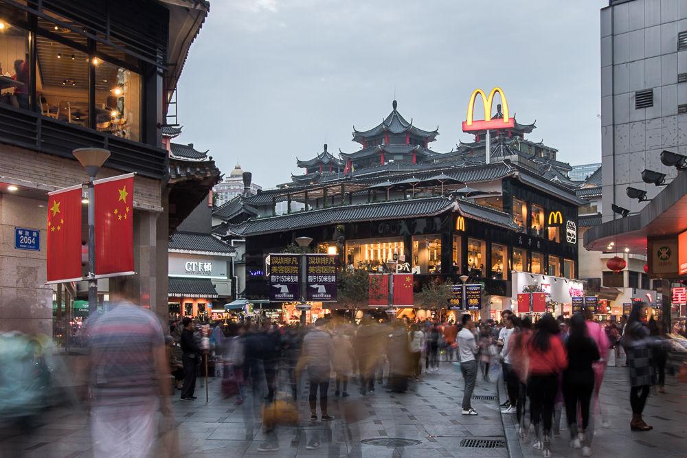 """麦当劳深圳光华店正式升级为""""未来2.0""""概念餐厅2.jpg"""