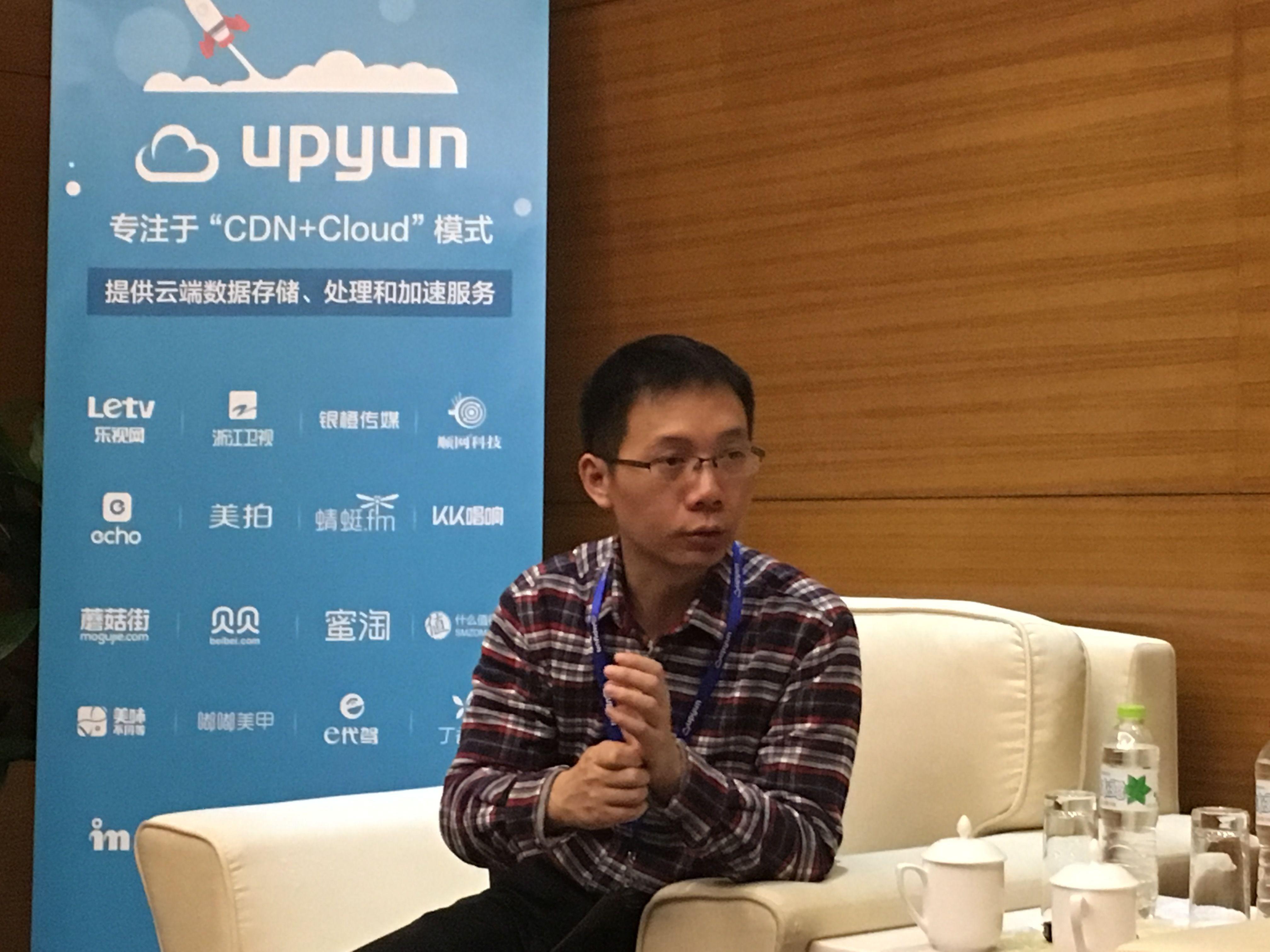 UPYUN 沈志华:2016 年,走向海外、视频直播将是 CDN 云服务新趋势