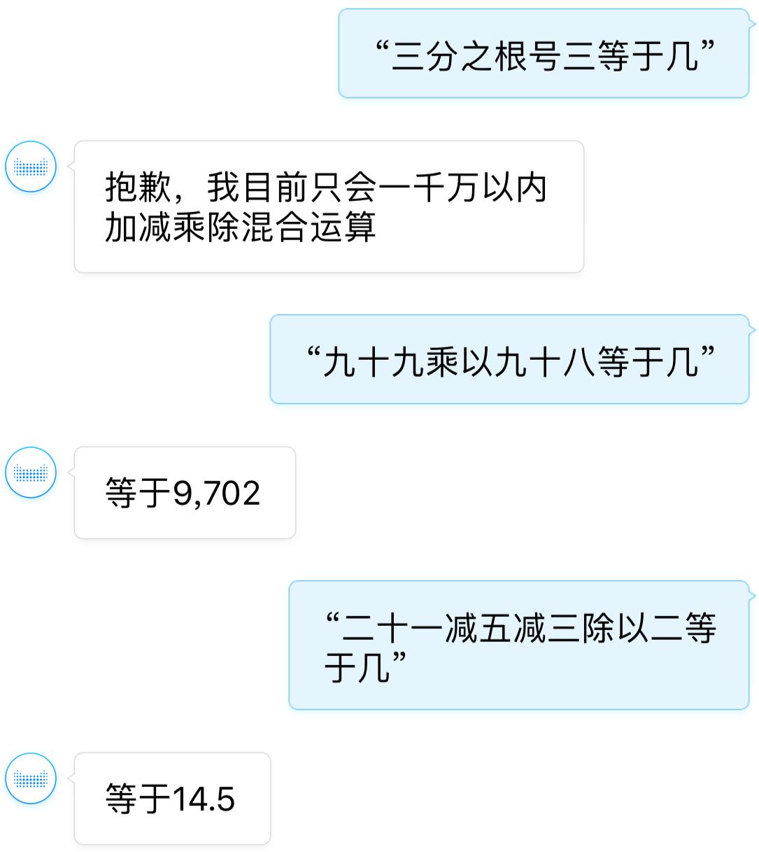 对话截图2.PNG