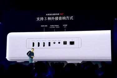 小米发布 9999 元的激光投影电视,九号平衡车新品也来了