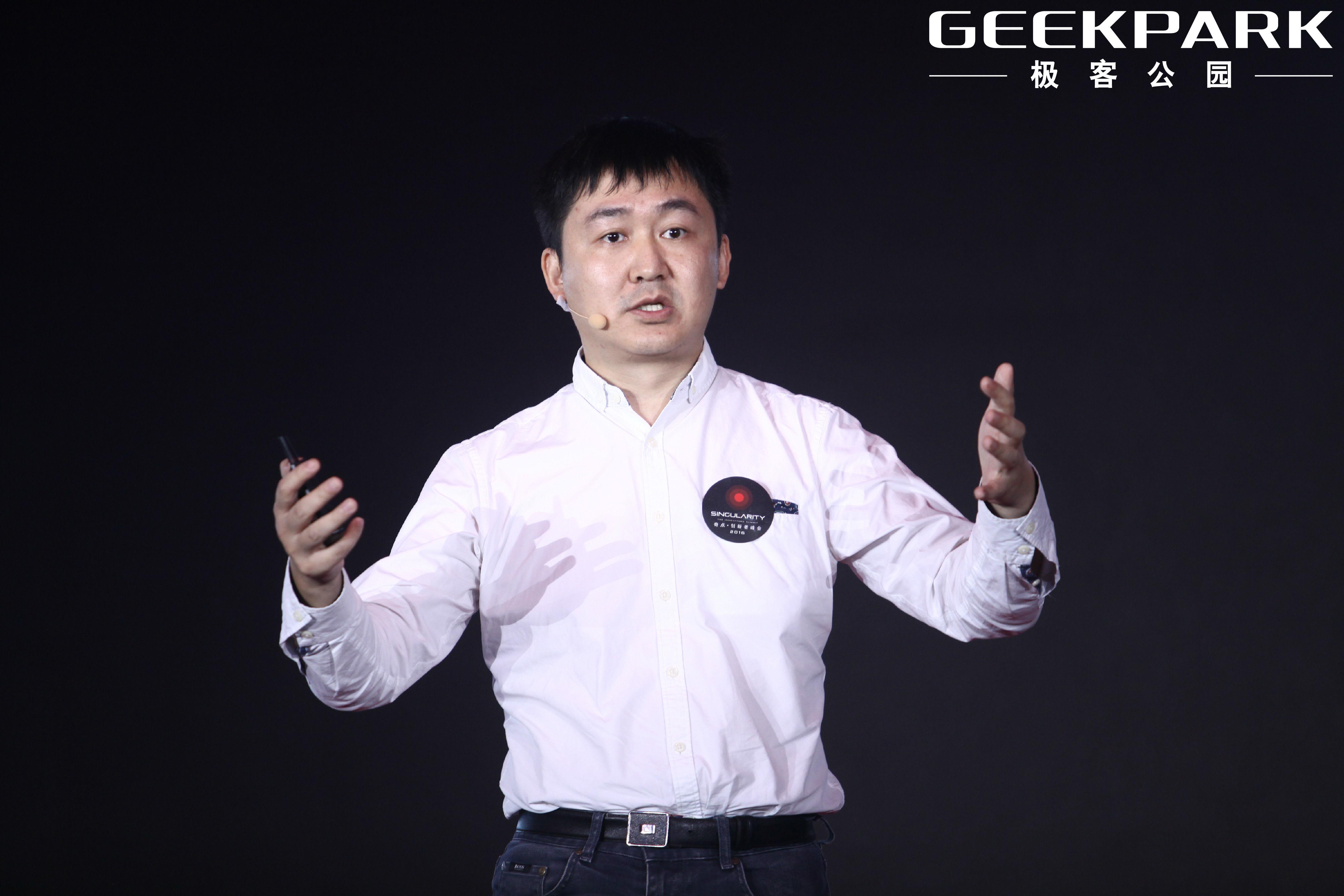 王小川:我们该用 AI 创造什么?