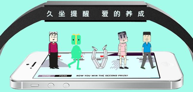 【创新产品评选50强巡演】新我 Betwine:在手机里养成自己