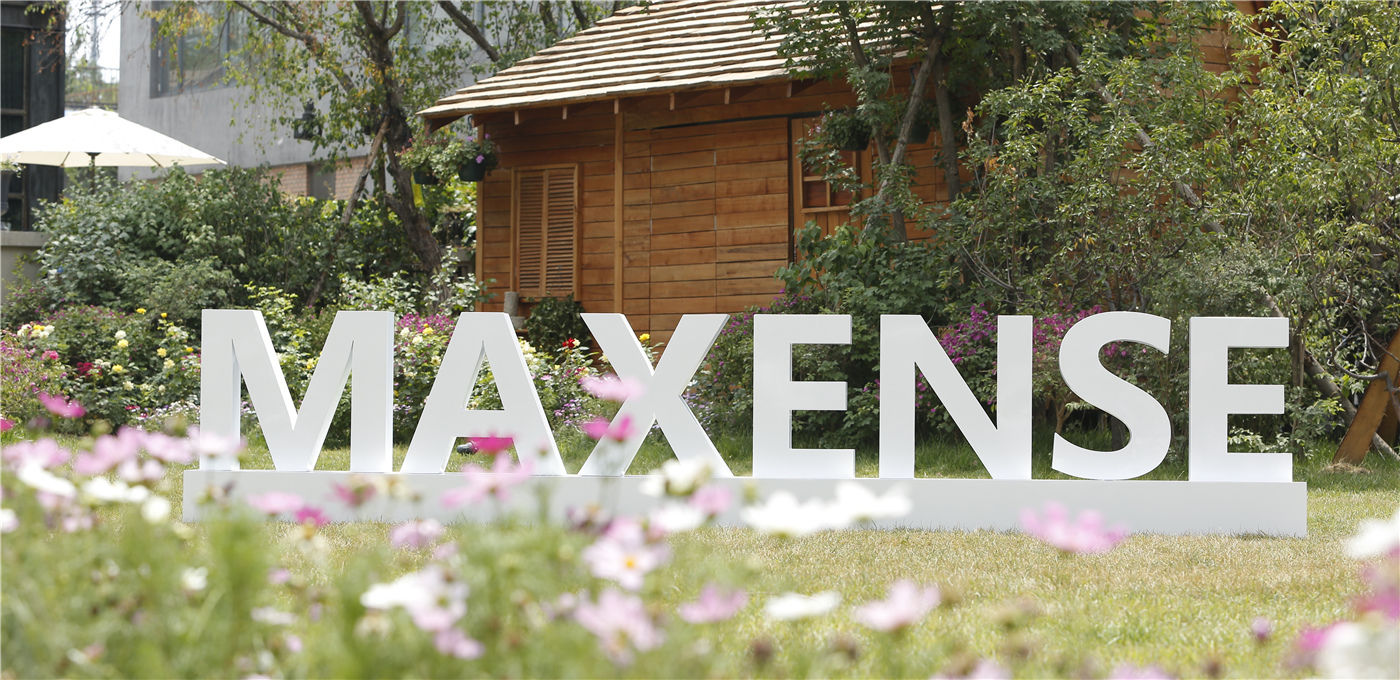 iKair 发布云传感器品牌 Maxense