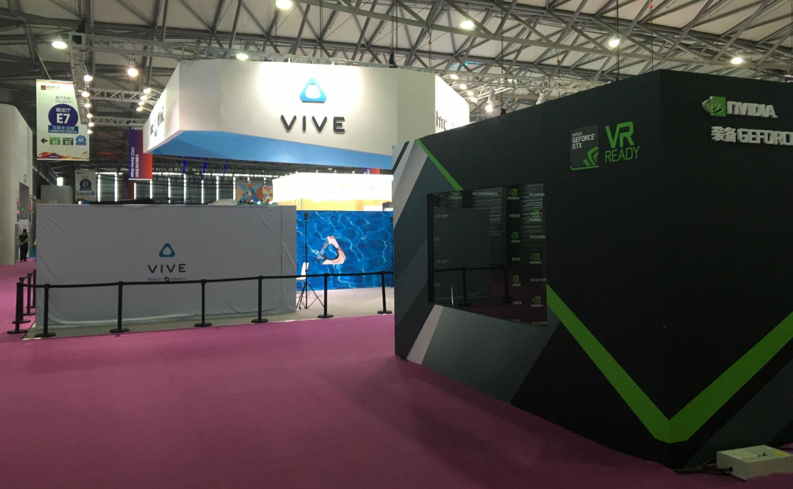 在上海世界移动大会上,我们竟然看不到移动 VR