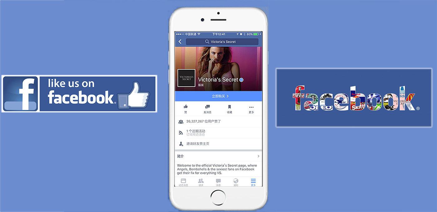 离你的生活更近,Facebook网店马上就要开张了