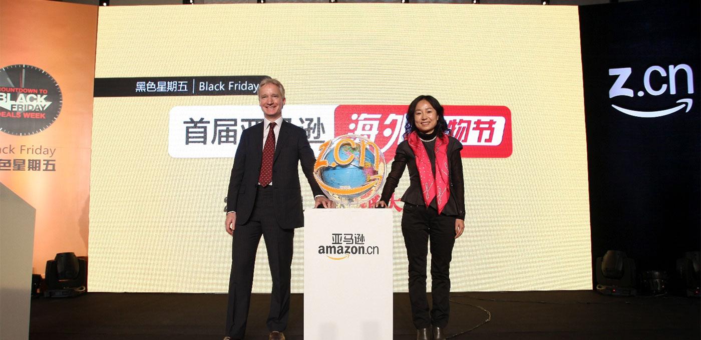 亚马逊要把「黑色星期五」带入中国