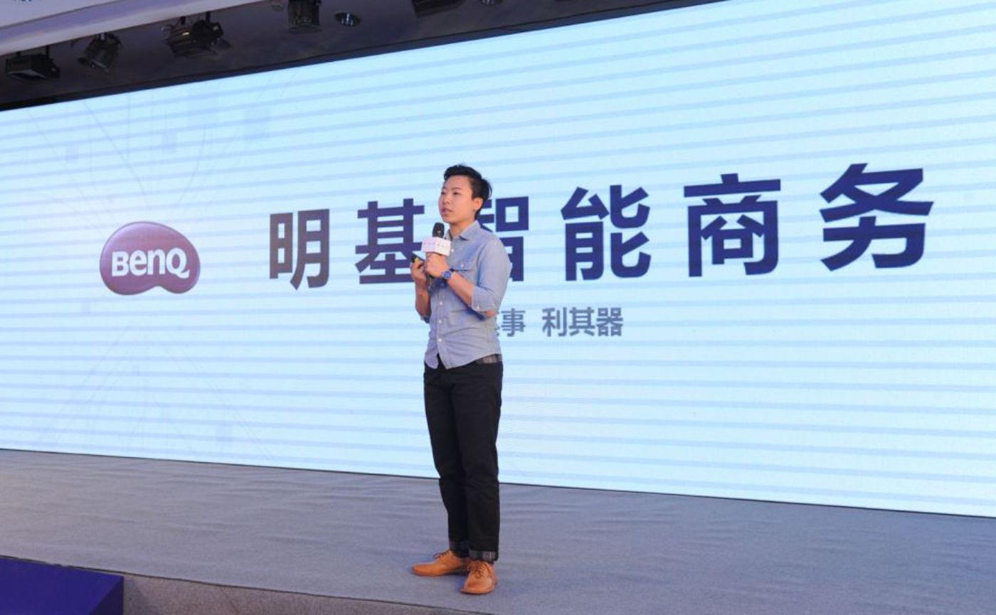 无智能不商务:明基智能商务发布会 23 日在京召开