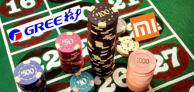 十亿新赌局 | 极客早知道 2013 年 12 月 13 日