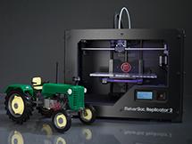 3D 打印实例大搜罗