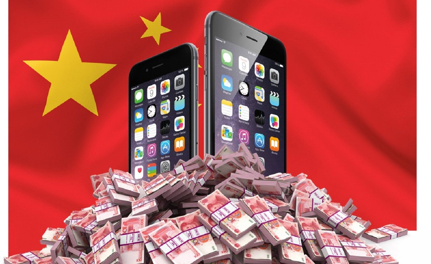 20140930applechinaiphone6yuan.jpg