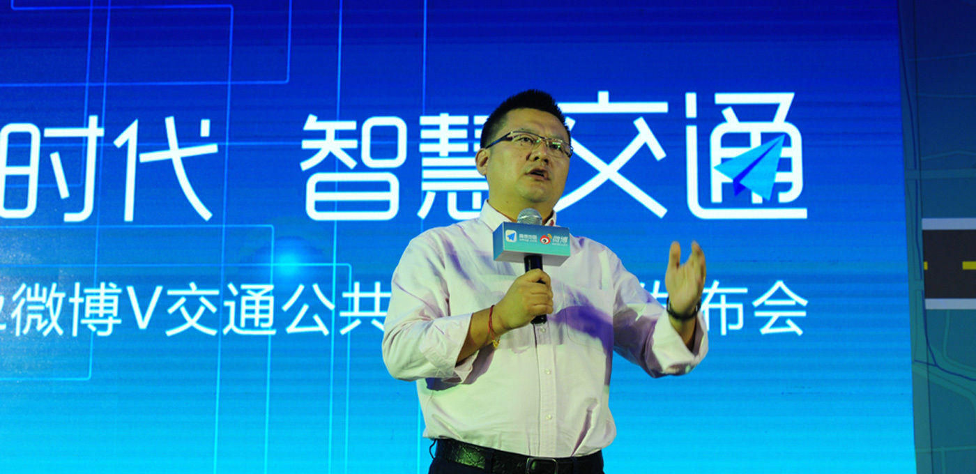 俞永福:IT 和 DT,核心区别是什么?
