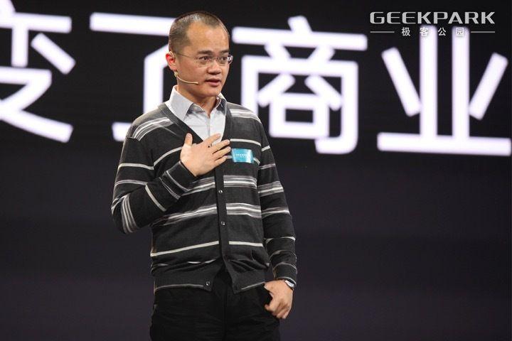 王兴:互联网会根本改变所有行业,但不一定发生在最底层