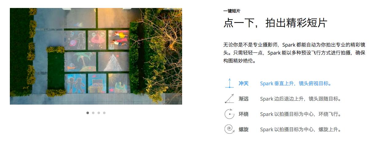 屏幕快照 2017-05-31 20.15.59.png